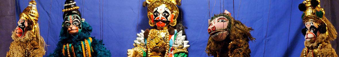 Bannière-Yakshagana
