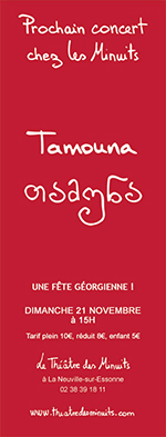 tamouna