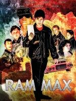 Les-Minuits-MFR-Ascoux-Ram-Max